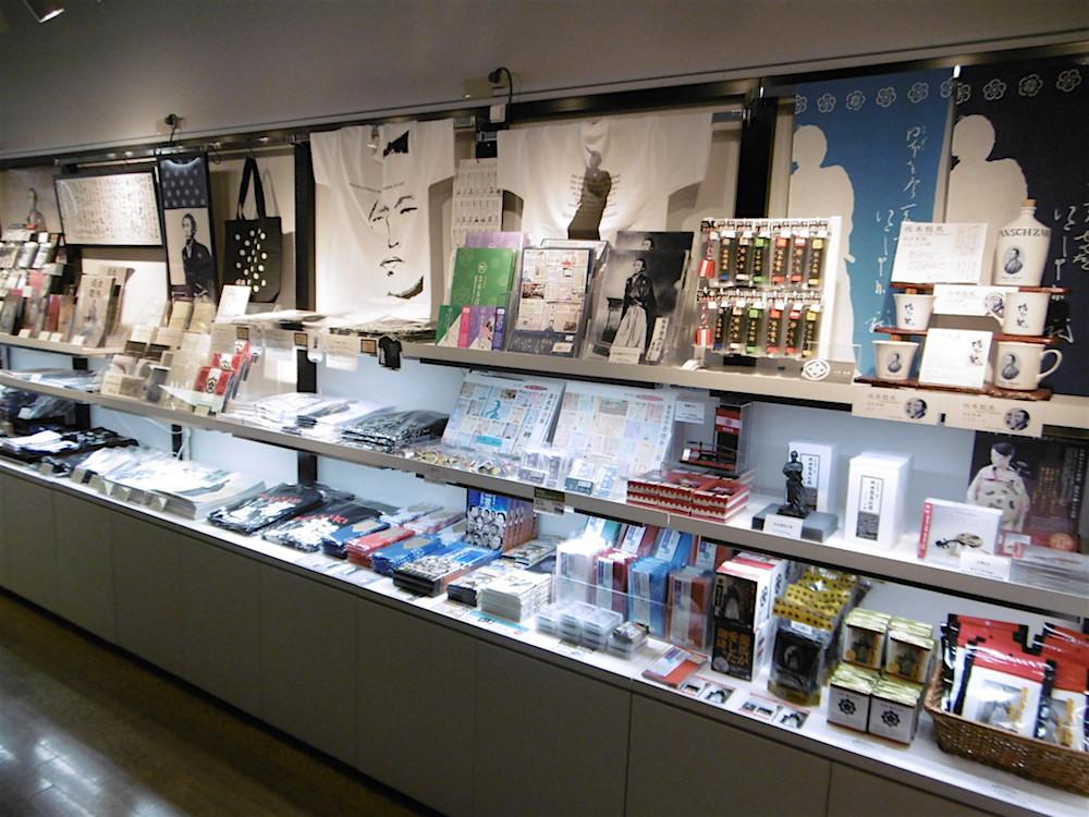 長崎歴史文化博物館ショップ