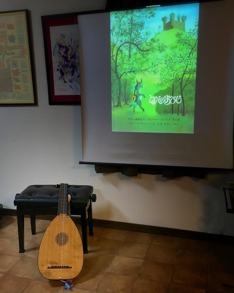 朗読音楽会「ロバのおうじ」@中野スライドショー