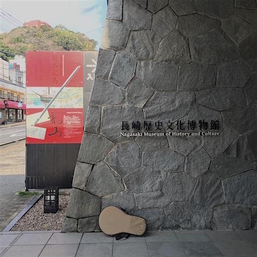 月琴@長崎歴史文化博物館