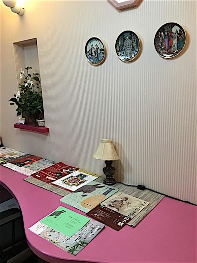 スタジオ・ピオティータ受付2
