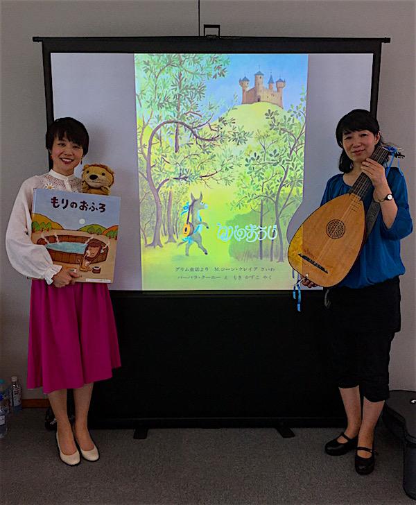 ロバのおうじ@さいたま文学館。柚木あんさんと