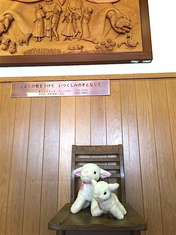 カリタス小学校入り口の羊