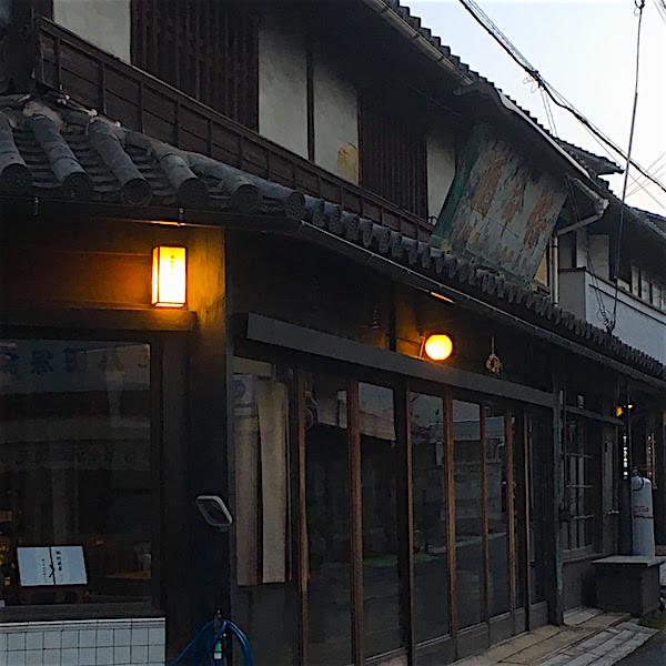 鞆の浦保命酒蔵