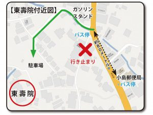 東壽院付近の地図