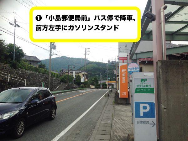東壽院へのアクセス写真1