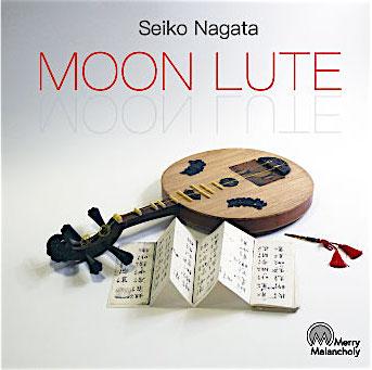 CD「月琴 MOON LUTE」