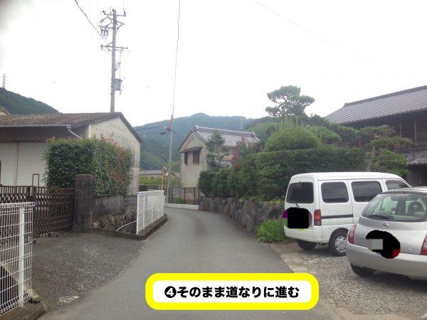 東壽院へのアクセス写真4