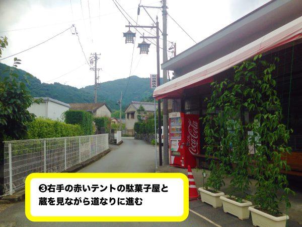 東壽院へのアクセス写真3