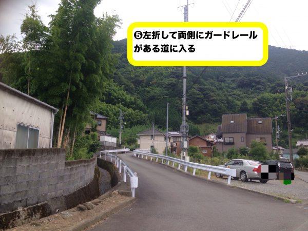 東壽院へのアクセス写真5
