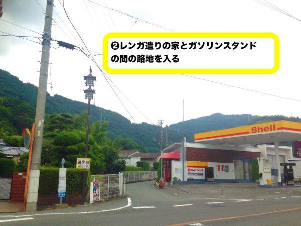 東壽院へのアクセス写真2