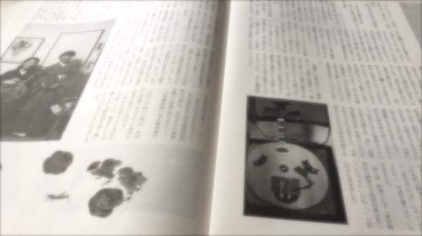 東京龍馬会レポート2