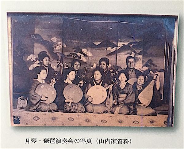 山内家所蔵・月琴合奏古写真