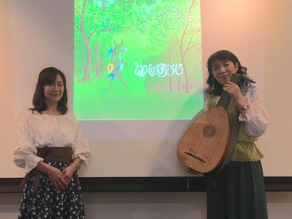 朗読の阿部早苗さんとリュート永田斉子の写真